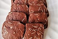 巧克力杏仁曲奇饼干的做法
