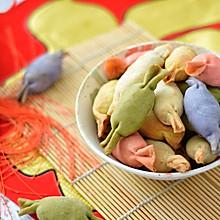 空气炸五彩吉祥糖果饺子