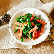 夏日清凉快手菜~凉拌豇豆
