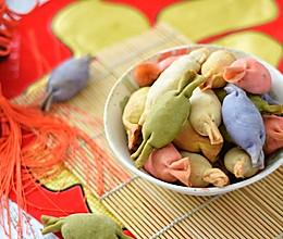 空气炸五彩吉祥糖果饺子的做法