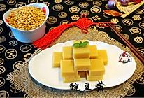 经典北京小吃豌豆黄#浪漫樱花季#的做法