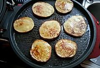奶香香蕉饼(奶香薯条香蕉饼)的做法