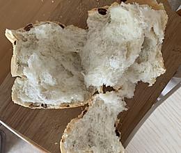 庞多米(法式果脯超软面包)的做法