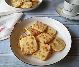 #晒出你的团圆大餐#马苏里拉芝士咸味饼干的做法