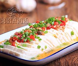 简单好滋味----剁椒蒸豆腐的做法