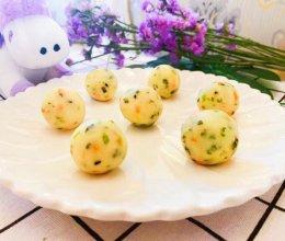 宝宝辅食食谱   土豆泥小丸子的做法