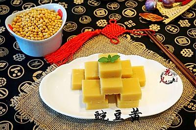 經典北京小吃豌豆黃