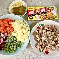 小熊咖喱牛腩饭#奇妙咖喱,拯救萌娃食欲#的做法图解6