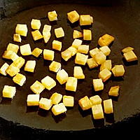青葱胡椒铃蛋饼的做法图解5