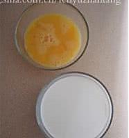 牛奶炖蛋的做法图解3