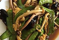 炒荷兰豆的做法