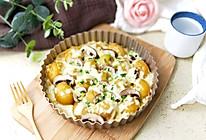 早餐芝士口蘑土豆派#雀巢营养早餐#的做法