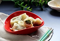 小白菜馅水饺的做法