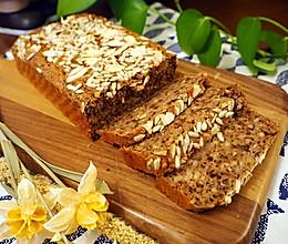 健康坚果黑麦面包的做法