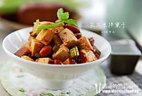 花生米芹菜拌熏干的做法