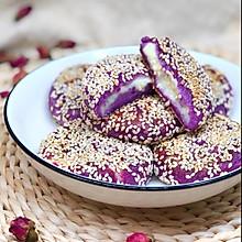 山药紫薯饼