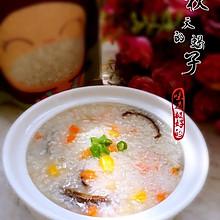 #饭来了show#鲜虾蔬菜粥