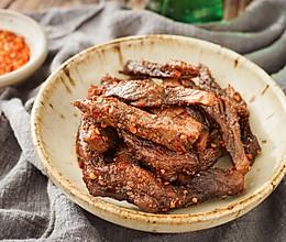 日食记丨麻辣牛肉干的做法