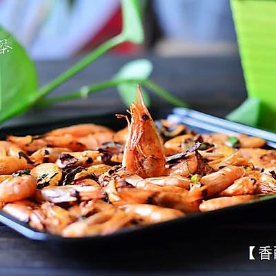 """烤北极虾——格兰仕""""百变金刚""""立式电烤箱"""