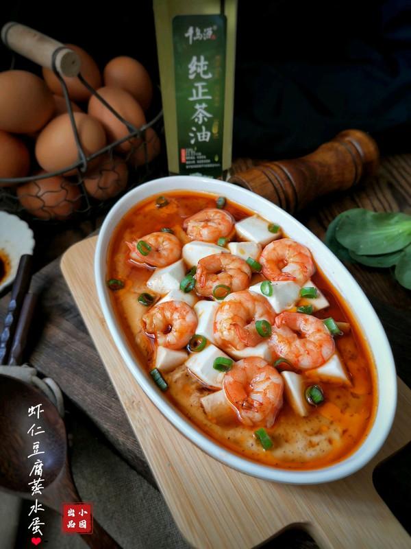 鲜嫩爽滑的虾仁豆腐蒸水蛋—春季减脂,边吃边瘦的做法