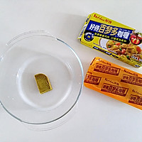 日式咖喱炸鸡便当#咖喱萌太奇#的做法图解1