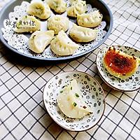 煎饺#太太乐鲜鸡汁中式#的做法图解20
