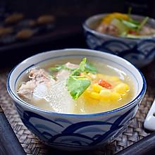 冬瓜玉米排骨汤