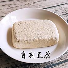 真心实料无添加:自制豆腐