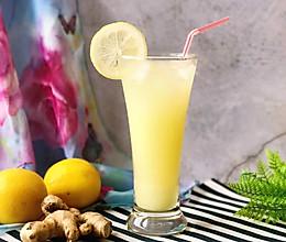 去湿排毒 美容养颜 生姜柠檬饮#重返18岁的少女心美食#的做法