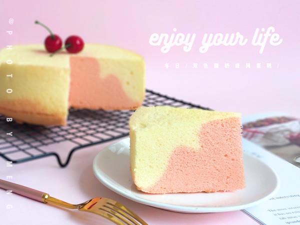 双色酸奶戚风蛋糕的做法