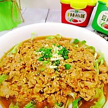 #一勺葱伴侣,成就招牌美味#家庭版水煮肉片低脂美味简单快手