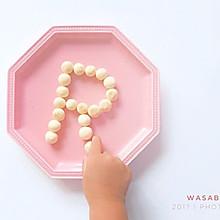 #柏翠辅食节-烘焙零食#无添加旺仔小馒头