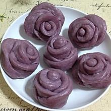 玫瑰紫薯馒头