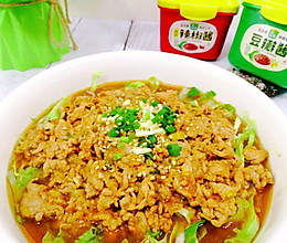 #一勺葱伴侣,成就招牌美味#家庭版水煮肉片低脂美味简单快手的做法