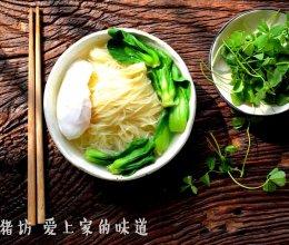 微冷时候需要一碗鸡蛋青菜面的做法