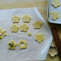 草莓果酱饼干#享美味#的做法图解10