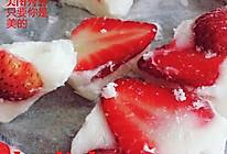 酸奶水果薄脆冰的做法