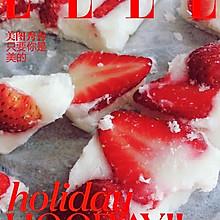 酸奶水果薄脆冰