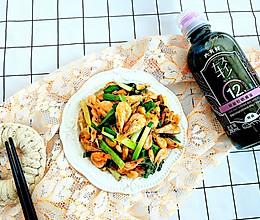 #福气年夜菜#福气新口感:头茬韭菜炒海虾的做法