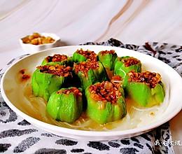 #父亲节,给老爸做道菜#瑶柱蒜蓉蒸丝瓜的做法