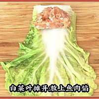 #福气年夜菜#翡翠白玉卷的做法图解10