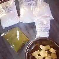玛格丽特-抹茶、紫薯的做法图解1