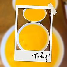 胡萝卜米糊(6-7个月宝宝辅食)