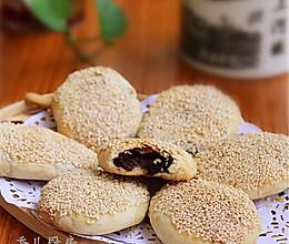 上海蟹壳黄#自己做更健康#的做法