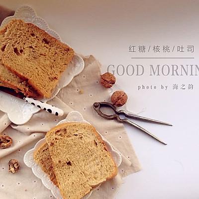 红糖核桃葡萄干吐司之东菱面包机