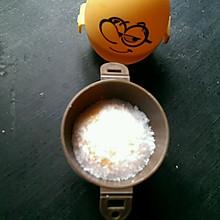 自制咸蛋黄