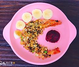 宝宝虾饭的做法