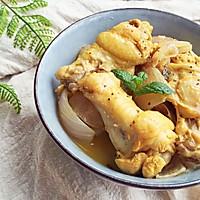 雅萨熏鸡翅 秒杀黄焖鸡 一道塞内加尔的下饭名菜的做法图解7