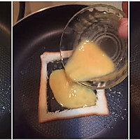 大龄文艺女青年的早餐:10分钟三明治 的做法图解3