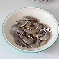 茶餐厅最受欢迎的避风塘炒虾的做法图解2